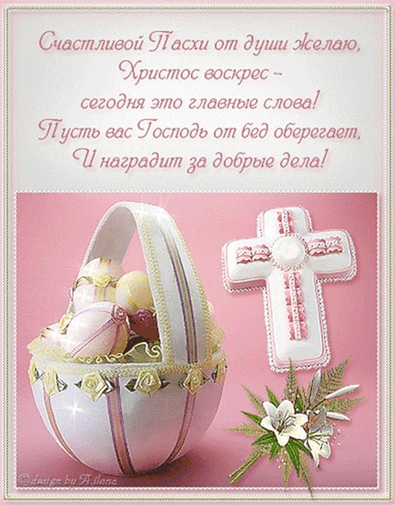 http://mypriroda.my1.ru/_nw/2/96756929.jpg